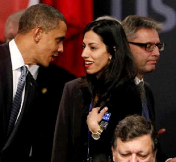 weiner muslim Is huma abedin hillary clinton's secret weapon or her next  it turns out the journal of muslim minority affairs is an abedin family  when anthony weiner,.