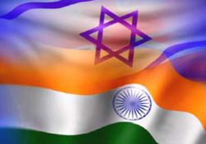 india-israel-flag