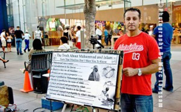 The Battle Over Islam on the Streets of L.A. — on The Glazov Gang