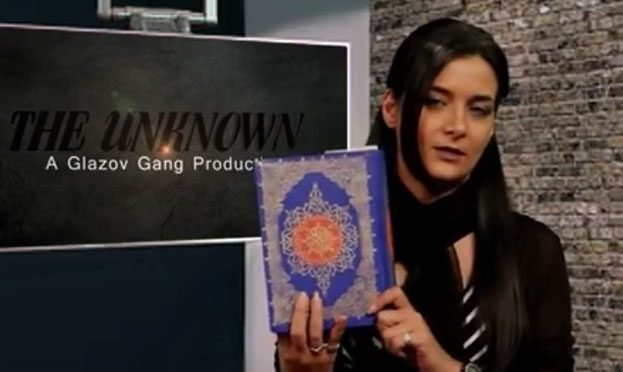 The Unknown: Understanding the Islamic Republic Through the Qur'an
