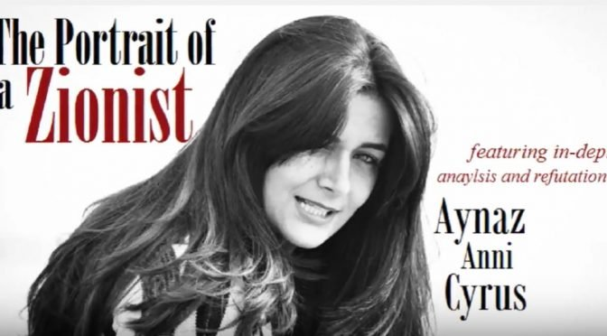 Video: Portrait of a Zionist: Aynaz Anni Cyrus (TRAILER)