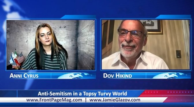 Dov Hikind Video: Anti-Semitism in a Topsy Turvy World