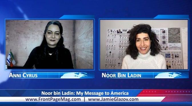 Noor bin Ladin Video: My Message to America